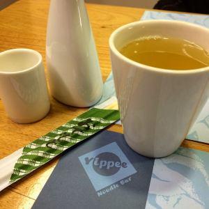 Yipee Noodle Bar Green Tea Sake