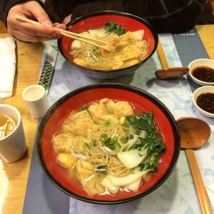 Yippee Noodle Bar Won Ton Mein