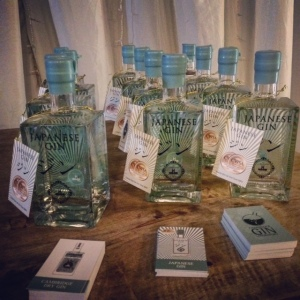 Gin Chronicles Japanese Gin